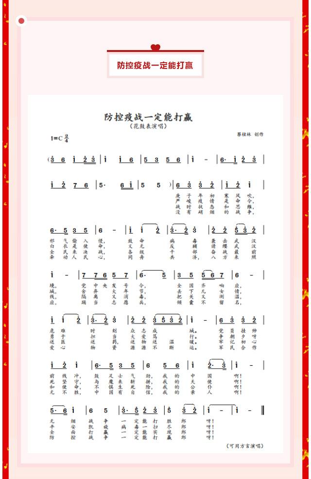 温岭市文化馆